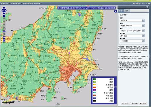 日本全国標準土地利用メッシュデ...