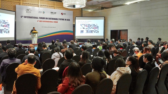 The Forum attracted approximately 150 participants.