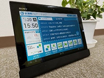 Life Assist Tablet System(Photo)