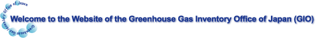 Welcome to the Website of the Greenhouse Gas Inventory Office of Japan (GIO)