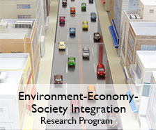 Environment-Economy-Society Integration Research Program