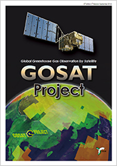 2.1 Global Greenhouse Gas Observation by Satellite - GOSAT Project