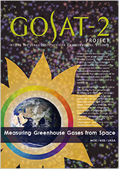2.3 Global Greenhouse Gas Observation by Satellite - GOSAT-2 Project