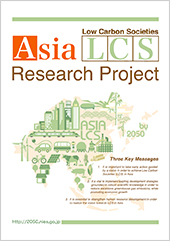 3.2 Asia Low Carbon Societies Research Project