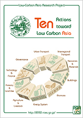 3.3 Ten Actions towards Low Carbon Asia