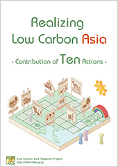 3.4 Realizing Low Carbon Societies in Asia - Contribution of Ten Actions -