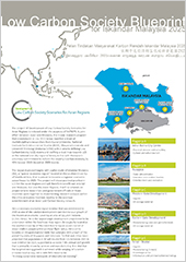 4.1 Low Carbon Society Blueprint for Iskandar Malaysia 2025 Brochure