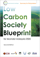 4.3 Low Carbon Society Blueprint for Iskandar Malaysia 2025 (SPM) -Second Edition-