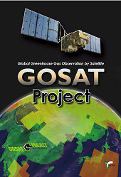 2.1 Global Greenhouse Gas Observation by Satellite - GOSAT Project Pamphlet