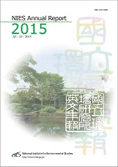 the Cover of NIES Annual Report 2015