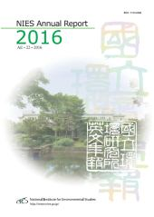 the Cover of NIES Annual Report 2016