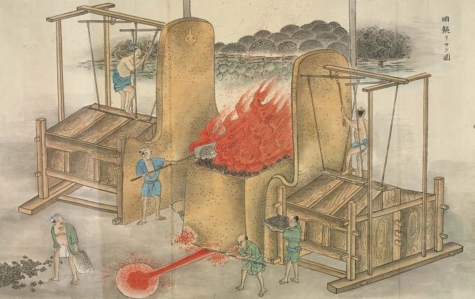 "Image:Ancient painting of traditional ironwork (from ""Mines in Paintings and Illustrated Scrolls Collection Image Database"", from the collection of Engineering Bldg. 3 Library, Univ. of Tokyo)"